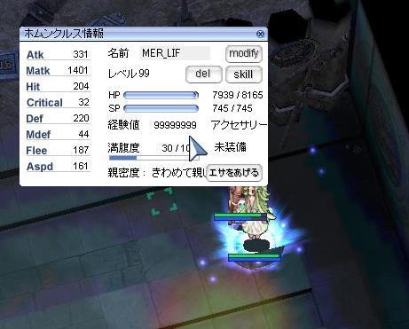 f0045494_0223021.jpg