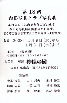 d0018195_0275961.jpg