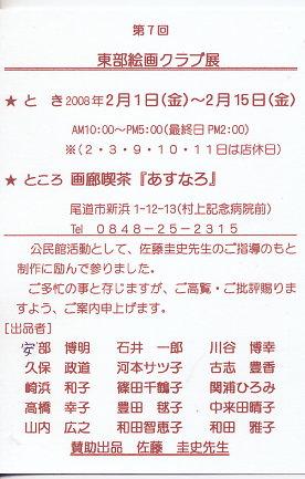 d0018195_0303236.jpg