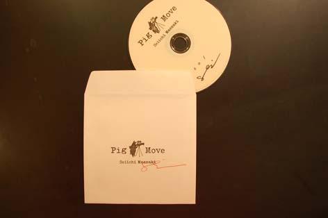 Pig Move 上映開始_f0120395_10562712.jpg