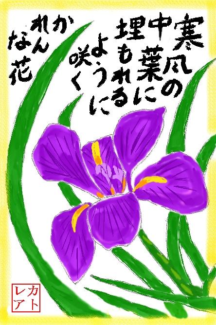 f0124098_1123188.jpg