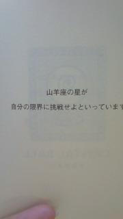 f0144003_11184577.jpg