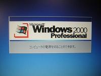 f0075207_003354.jpg