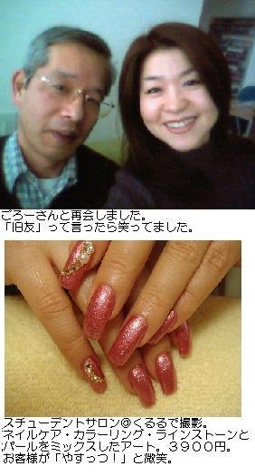 b0059410_759266.jpg