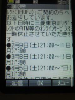 b0021311_23145845.jpg