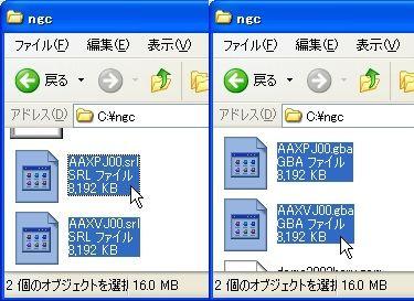b0030122_0547100.jpg