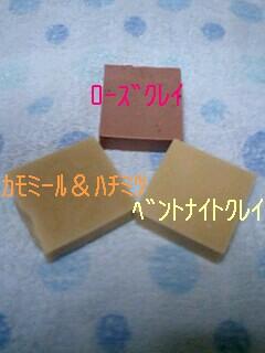 b0029627_148360.jpg