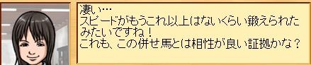 d0089433_941995.jpg