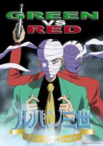 『ルパン三世 GREEN vs RED』制作発表・アフレコ取材_e0025035_17482481.jpg
