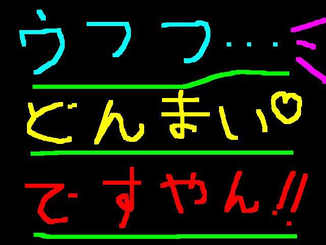 f0056935_19421476.jpg
