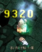 d0105136_6262199.jpg