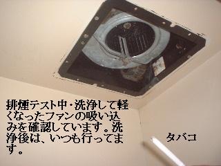 f0031037_17294884.jpg