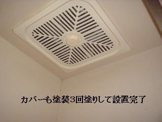 f0031037_1730186.jpg