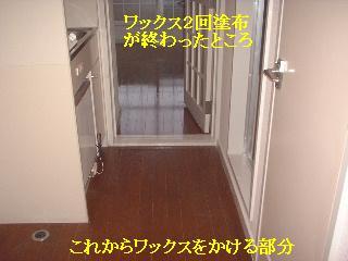 f0031037_17372639.jpg