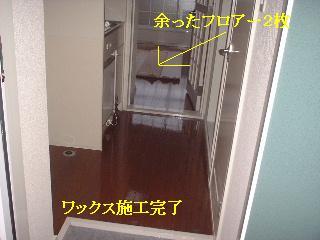 f0031037_17374068.jpg