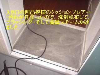 f0031037_17411719.jpg