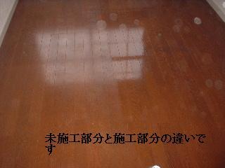 f0031037_17431815.jpg