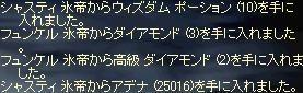 f0051047_941275.jpg