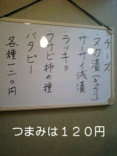 e0045856_22241990.jpg
