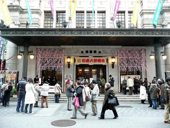 大阪松竹座_c0112559_13161363.jpg