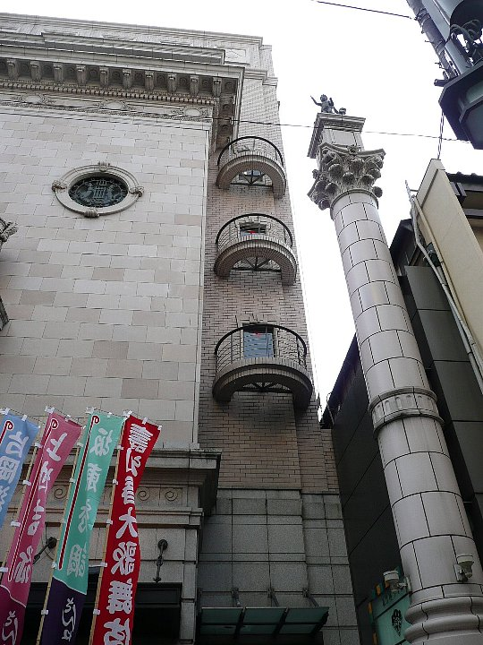 大阪松竹座_c0112559_13174536.jpg