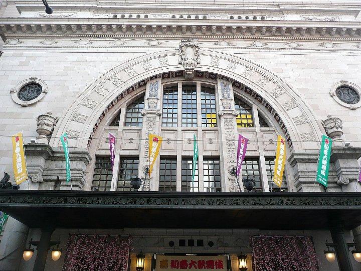 大阪松竹座_c0112559_1319885.jpg