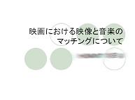 d0017960_2033770.jpg