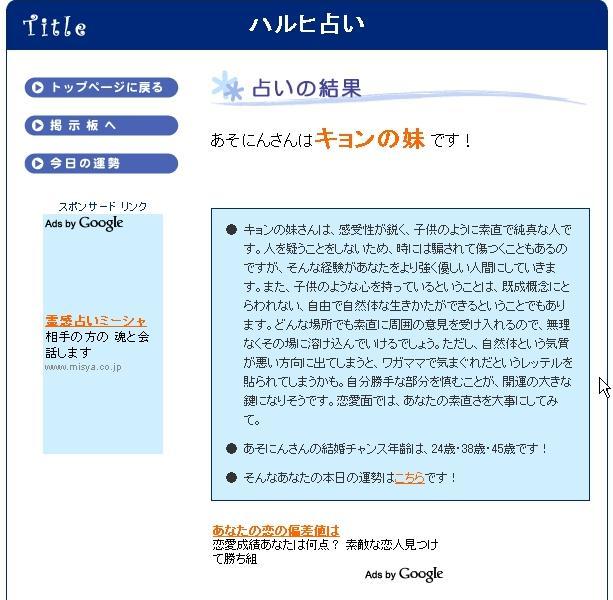 b0024863_5405166.jpg