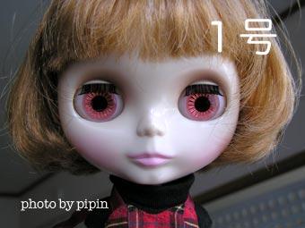 b0059664_15273558.jpg