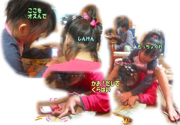 f0082367_15195252.jpg