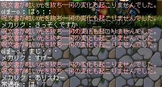 c0126472_0224977.jpg