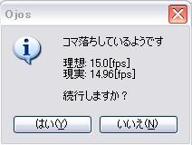 d0062379_2513676.jpg