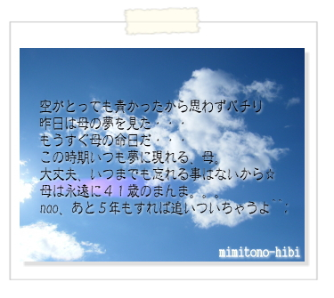 f0155381_1854210.jpg