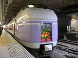 東京出張&横浜遠征⑤ 2008/1/23-27_d0144184_22472986.jpg