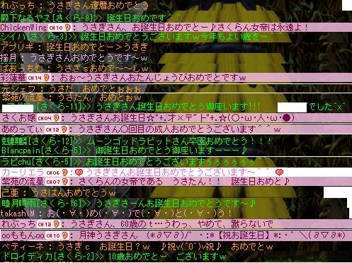 f0095185_12584092.jpg