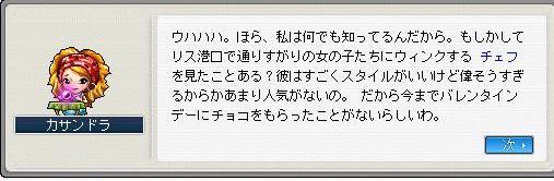 f0095185_13473.jpg