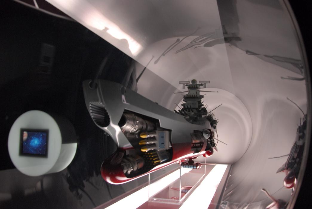 宇宙戦艦ヤマトに影響を受けて 2008年01月19日 : 気候帯さかいめの住人 とみちゃんの独り