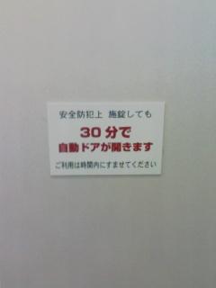 c0027700_034528.jpg