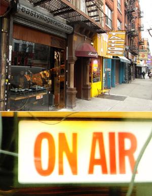 イーストビレッジにあるネットラジオ局スタジオ_b0007805_20162891.jpg