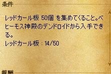 d0148420_15214865.jpg
