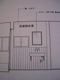 c0094621_10192559.jpg
