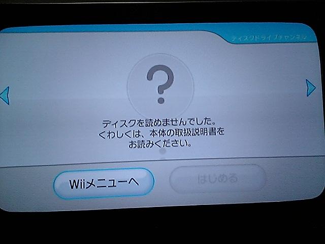 b0030122_041979.jpg