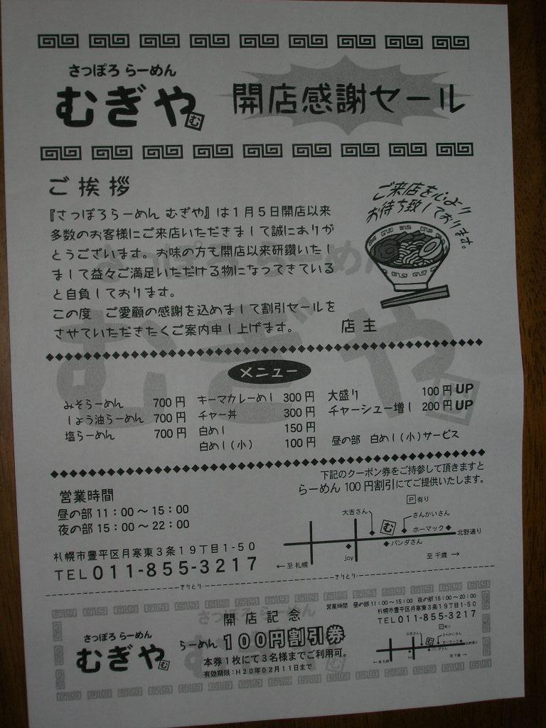 f0051125_19314321.jpg