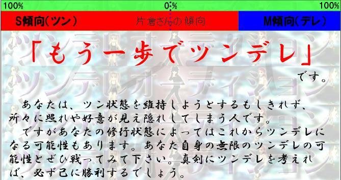 f0114528_285721.jpg