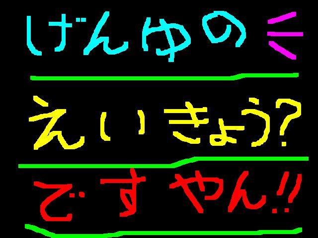 f0056935_2031625.jpg