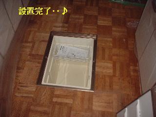 屋根コーキング・天井石膏ボード・床下収納庫_f0031037_1757080.jpg