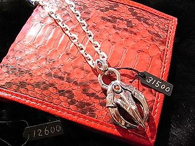 ★Saint Valentine's Day★_e0087043_20124131.jpg
