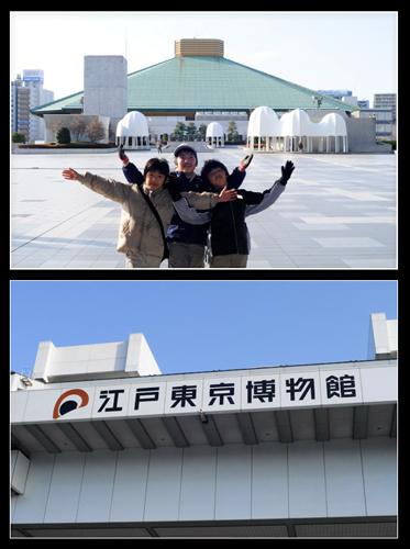 東京両国・江戸東京博物館_a0003650_23191690.jpg
