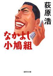 c0041660_15481332.jpg