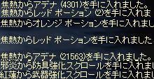 d0148866_2319521.jpg